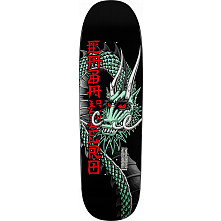 Powell Peralta Cab Ban This Deck Black - 9.265 x 32
