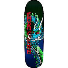 Powell Peralta Caballero Ban This Dragon Green/Blue Deck - 9.26 x 32