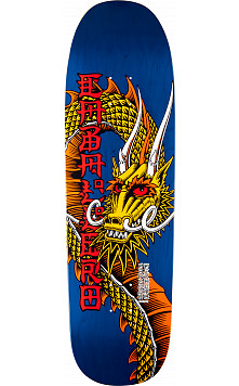 Powell Peralta Caballero Ban This Dragon SKateboard Deck - 9.26 x 32