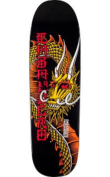 Powell Peralta Cab Ban This Skateboard Deck - 9.265 x 32